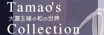 Tamao's Collection